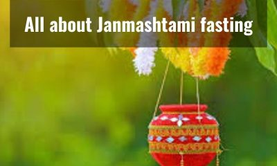 Janmashtami Special: Know what to eat and what to avoid while fasting