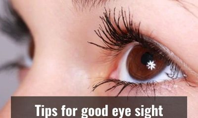 World Sight Day 2021: Here are the tips for good health